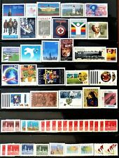 55 uncancelled Canadian postage stamps, no gum, total face value $20.01