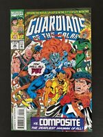 GUARDIANS OF THE GALAXY #40 MARVEL COMICS 1993 NM+