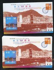 HONG KONG  SCOTT# 776b  PACK OF 100 SOUVENIR SHEETS MINT NH