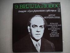 Moreira-Lima piano Villa-Lobos LP RUS