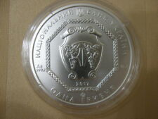 Ukraine 2017 1 UAH Archangel Michael UNC Oz 999 Pure Silver Bullion coin