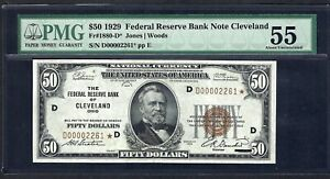"""1929 $50 FRBN """"CLEVELAND""""  ♚♚STAR♚♚  ♚♚STAR♚♚  PMG ABOUT UNC 55    BEST KNOWN!!!"""