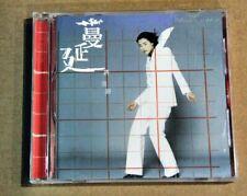 Mavis Hee xu mei jing - Spread  许美静 - 蔓延 1997 HK CD - Free Shipping