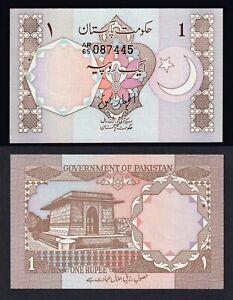 Pakistan 1 rupee 1982 FDS/UNC (2 small holes)  B-02