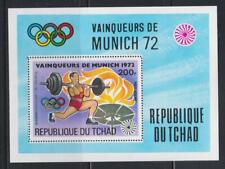 CHAD STAMPS 1972 OLYMPIC GAMES MUNICH WINNER SS MNH - LAN122