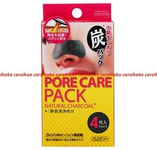DAISO JAPAN Pore Care Pack Natural Charcoal Nose Pore Pack Strips - 4 pcs