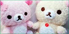 San-X Sakura Rilakkuma Premium Rose Fur Plush Rose Fur KoRilakkuma Plush 2Plushy