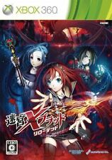 Used Xbox360 Meikyuu Cross Blood: Reloaded Japan Import