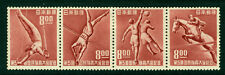 JAPAN  1950  SPORTS - 5th  National Athletic Meet  Sk# C194-197  MINT MH