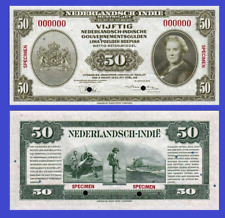 NETHERLANDS INDIES 50 GULDEN 1943 UNC - Reproduction