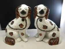 Antique Victorian Copper Luster Staffordshire King Charles Spaniel Dogs 9 3/8""