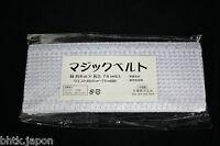 伊達締め DATEJIME Magic Belt - Sous ceinture scratch de maintien - Import Japon 2146