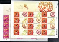 China Hong Kong 2014 Special Mini S/S x 2 Horse New Year stamp