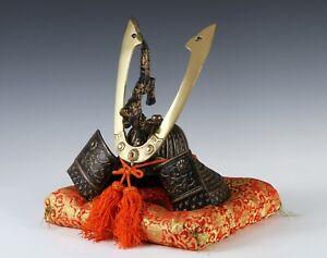 Beautiful Vintage Samurai Helmet -Made in Japan- Smoky Gold Dradon Genji Style