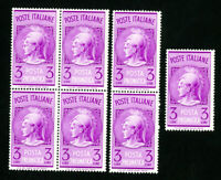 Italy Stamps # D19 VF OG NH Lot of 7 Catalog Value $56.00