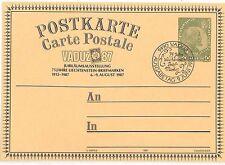 VV184 1987 Germany Postcard Samwells-Covers
