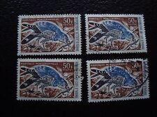 COTE D IVOIRE - timbre yvert et tellier n° 241 x4 obl (A27) stamp