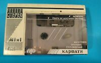 Soviet vintage cassette player Karpati. One of the first.