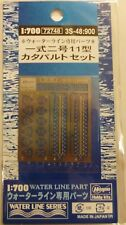 Hasegawa 1/700 WWII Japanese Navy Ships Catapult Photo Etched Detail Set 72748