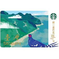 2016 STARBUCKS TAIWAN COFFEE MIKADO PHEASANT ON TO GO GIFT CARD FREE SHIPPING