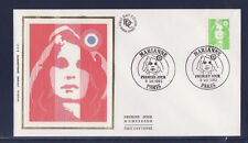 enveloppe 1er jour   Marianne  3f50  vert jaune      Paris   1993