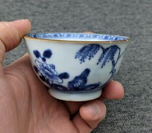 Antique Chinese Porcelain Blue & White Tea Bowl AF