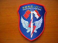 2014's China PLA Airborne Troops And Indonesian Airborne Troops Exercise Patch