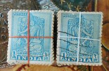 100 + 100 ( = 200 ) Stamps Lot - 1949 - 1 Anna.Bodhisattva Die I + Die II