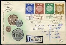 ISRAEL COINS '54  SCOTT#80/83 TABS  ON EXPRESS REGISTERED  FIRST DAY COVER TO NY