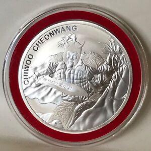 2018 South Korea Chiwoo Cheonwang Series 1 oz .999 Silver BU Round Bullion Coin