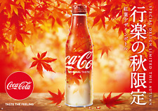 2018 AUTUMN Coca Cola Aluminium Perfect Full Bottle Japan Limited Maple Coke