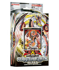 [FROM JAPAN][Japanese] Yu-Gi-Oh! Zexal Official Card Game Structure Deck Bli...