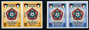 [P15479] Kuwait 1979 : 2x Good Set Very Fine MNH Imperf Stamps in Pairs