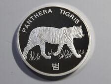 Korea 2016, Panthera Tigris 10 Won, 40mm, 1oz Silver Proof