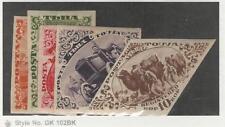 Tannu Tuva, Postage Stamp, #45-48, 50 Imperf Mint Hinged, 1934