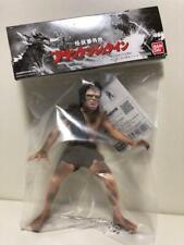 The War of the Gargantuas Frankenstein PVC Limited Figure  Japan Rare Bandai