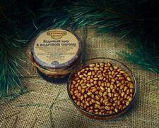 Pine nuts in cedar syrup 250ml (8.45 fl.oz)