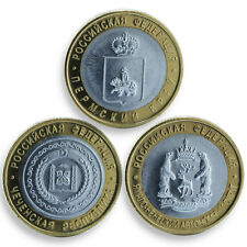 Russia 3 bi-metallic souvenir coins: 10 RUBLES 2010, PERM CHECHEN YAMAL