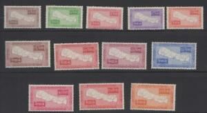 NEPAL STAMPS 1954 MAP OF NEPAL COMPLETE SC72-83 MINT VERY LIGHTLY HINGED TOP187