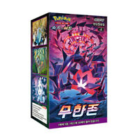 Pokemon Cards Sword & Shield Expansion Infinity zone Booster Box Korean ver
