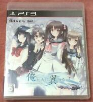 PS3 Oretachi Ni Tsubasa Wa Nai Sony PlayStation 3 Japan Import Game