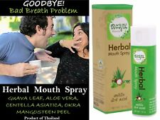 HERBAL MOUTH SPRAY Guava Stop Bad Breath Relief Throat Irritation Oral Hydration