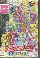 PRETTY CURE ALL STARS NEW STAGE 2 FRIENDS OF THE HEART-JAPAN DVD L34