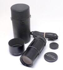 PENTAX SUPER TAKUMAR 200mm f4 M42 Screw Mount Camera LENS w/ Case & HOOD