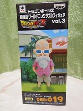 NEW Dragon Ball Z Battle of Gods WCF Collectable Figure Vol.3 019 Master Roshi