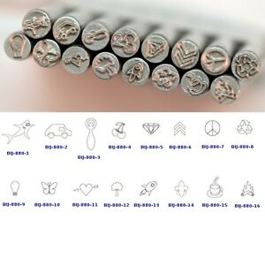 KENT 5mm Precision Design Assorted Shapes Metal Punch Stamps, Sold Individually