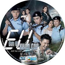 ĐƠN VỊ KHẨN CẤP (2016) - Phim Bo Hong Kong TVB (Blu-Ray) - USLT 2016 *NEW