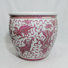Chinese Famille Rose Porcelain Jar With Mark M220