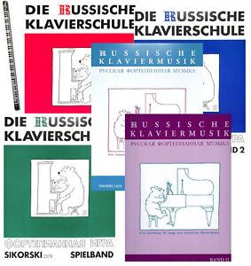 Russische Klavierschule - die bewährte Klaviermethode - deutschsprachige Ausgabe