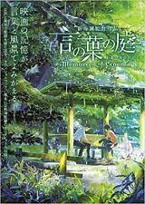 Makoto Shinkai Kotonoha no Niwa The garden of Voices Official Book anime Japan